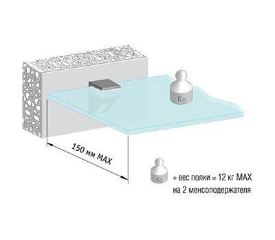 KALABRONE MINI Менсолодержатель для стеклянных полок 5 - 10 мм, хром матовый