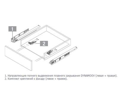 Комплект направляющих Dynamoov Soft-close с масляным амортизатором и 1D креплениями, 550 мм