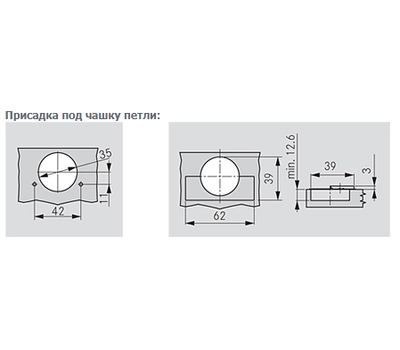 Петля TIOMOS со встроенным амортизатором стандартная (90/120) накладная
