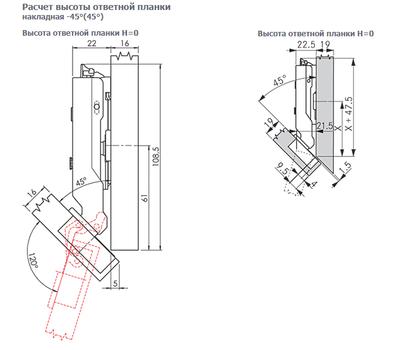 Петля TIOMOS со встроенным амортизатором угловая (-45/120) накладная