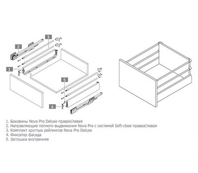 [HSD] Стандартный ящик с двойным наращиванием, плавное закрывание, 350 мм, белый