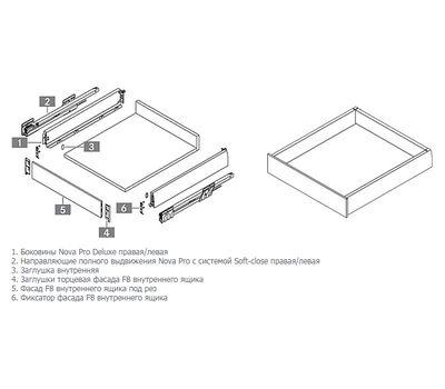 [SI F8] Внутренний ящик F8 без рейлингов, плавное закрывание, 500 мм