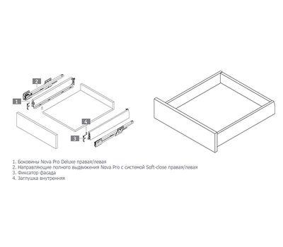 [S] Стандартный ящик без рейлингов, плавное закрывание, 270 мм
