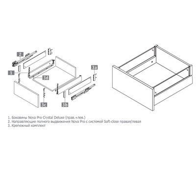 [HSC] Стандартный ящик с наращиванием стеклом, плавное закрывание, 450 мм (без вставок)