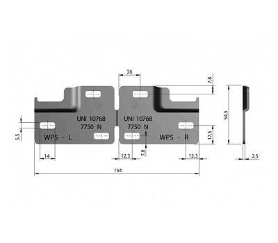 LIBRA WP5 Планка для навесов для коробов нижнего яруса, сталь
