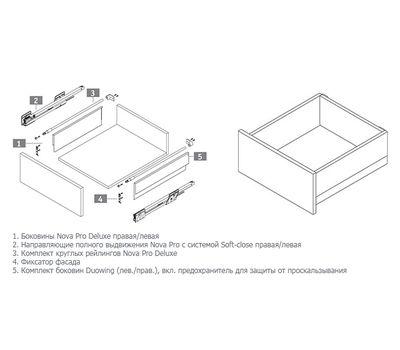 [HSE] Стандартный ящик с наращиванием высоты боковин, плавное закрывание, 350 мм