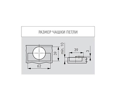 Петля TIOMOS со встроенным амортизатором специальная (90/160) накладная