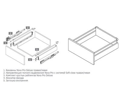 [MS] Стандартный ящик с рейлингом, плавное закрывание, 350 мм