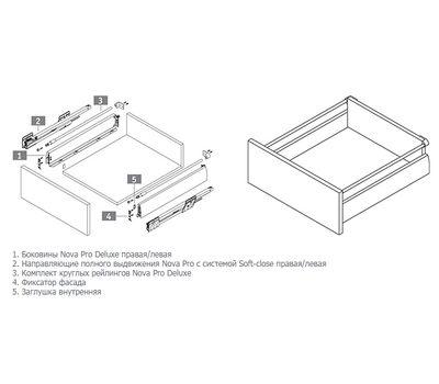 [MS] Стандартный ящик с рейлингом, плавное закрывание, 350 мм, белый