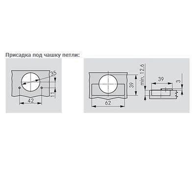 Петля TIOMOS со встроенным амортизатором  стандартная (90/110) полунакладная