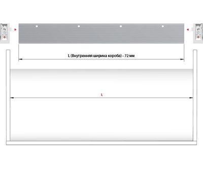 LIBRA H7 Мебельный навес для коробов нижнего яруса с креплением на штоки, левый