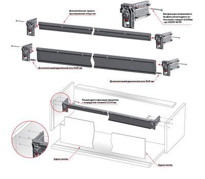 LIBRA H7 Мебельный навес для коробов нижнего яруса с креплением на штоки, правый