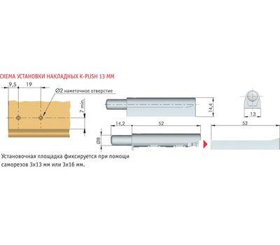 K-PUSH 13 мм накладной с магнитом, серый
