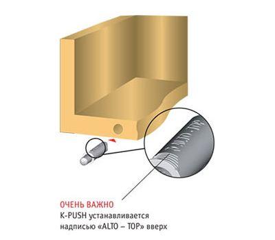 K-PUSH 13 мм врезной с рез. демпфером, серый