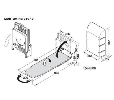 Настенная откидная, гладильная доска Ironfix (цвет чехла - алюминий) с поворотом на 180°