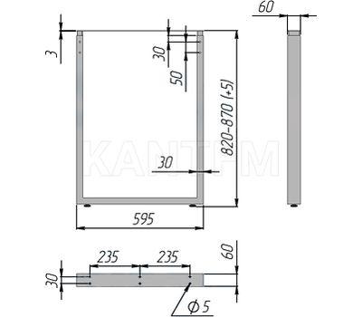 Опора для стола П-образная, 60х30, H820-870(+5мм), белый, 1шт.