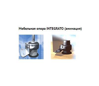 INTEGRATO Опора регулируемая со штифтами, регулировка 12 мм